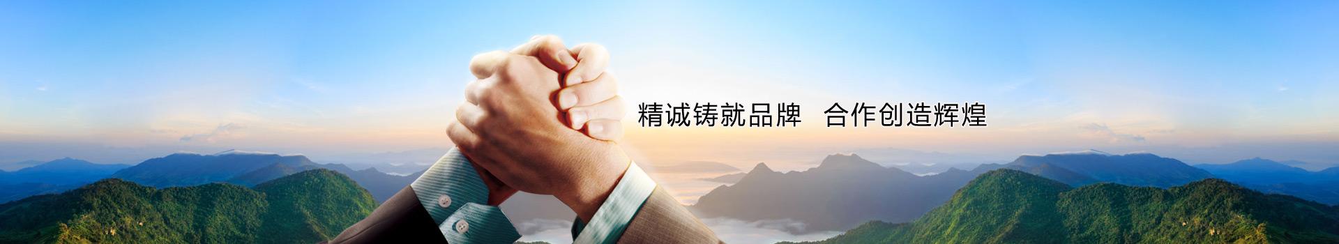 河南蓝泽万博matext客户端制品有限公司